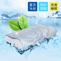 夏天夏季清涼枕頭記憶棉慢回彈護頸椎枕頭睡眠護頸枕