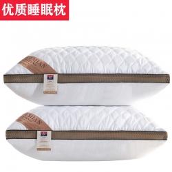 老地方枕芯  活動款促銷特價枕