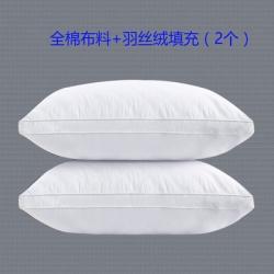 老地方枕芯  各種全棉特價羽絲絨舒適枕