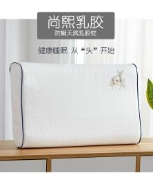 双鹿桃心天然乳胶枕乳胶枕头枕芯