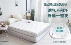 60支防潮澳毛床垫羊毛床垫羊毛床笠 可机洗床垫
