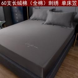 (总)2021品乐60S支长绒棉单床笠 纯全棉贡缎刺绣床垫套