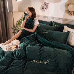 (总)皇居 2019新款变色绣花水晶绒四件套牛奶绒宝宝绒