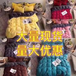 (总)魔法绒四件套双面加厚保暖珊瑚绒法莱绒床单被套床上用品