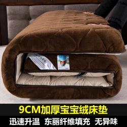 新品宝宝绒床垫加厚保暖学生宿舍上下铺床褥子