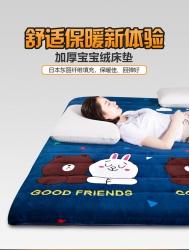 新品卡通宝宝绒床垫学生宿舍上下铺床褥子