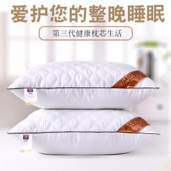 (总)天商枕芯 2019单边枕芯爆款枕头厂家直销送货上门