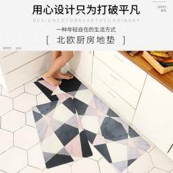(總)鳳凰林 地墊 2019新款pvc皮革廚房地墊 地毯