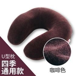 未來枕芯 2019新款U形枕記憶枕2 咖啡色