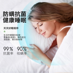泰国乳胶护颈枕芯按摩乳胶枕学生枕芯枕头琅琊波浪记忆枕带枕套