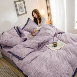 哲茜 新款網紅款磨絨棉四件套寬邊水洗棉加厚磨毛4件套 紫玉色