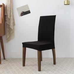 神仙梦 2019新款玉米绒椅子套 黑色
