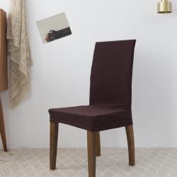 神仙梦 2019新款玉米绒椅子套 咖啡