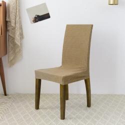 神仙梦 2019新款玉米绒椅子套 驼色