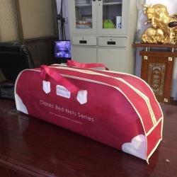 同聲蚊帳包裝 2019彩膜蚊帳落地式旅行軟包 紅(70*78)