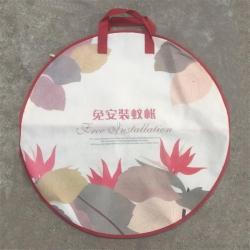 (總)同聲蚊帳包裝 2019蚊帳免安裝包