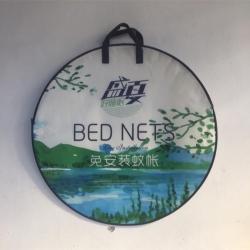 同聲蚊帳包裝 2019蚊帳免安裝包 盛夏(直徑78)