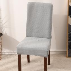 2020新款金针提花裙摆款椅套弹力连体椅子套 跨境外贸专供