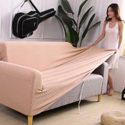 2020新款高端金针提花沙发套简约弹力通用沙发垫客厅布艺