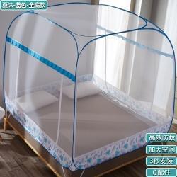 盛夏縵舞 大頂蒙古包免安裝蚊帳學生2米防蚊布蚊帳 夏沫藍
