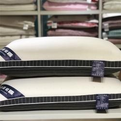 (总)剑桥枕业 二合一纤维乳胶枕防螨抗菌保护颈舒适单人枕