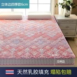 乳膠床墊床褥子單人雙人墊被褥學生宿舍   6厘米厚度