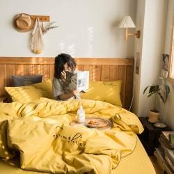 爾米 2020新款輕奢水洗棉全棉四件套滾邊繡花暮光-姜黃