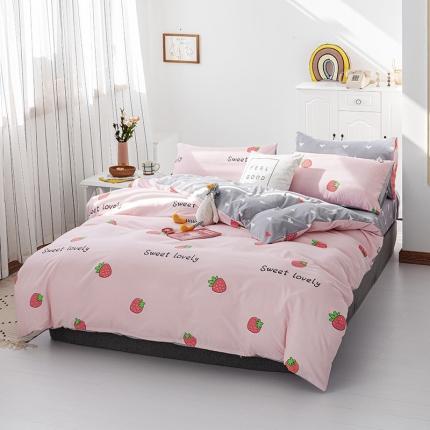 卡斯诺家纺馆 2020新品洛卡棉四件套 甜蜜草莓