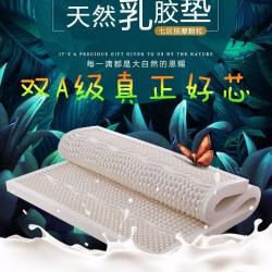 双A级泰国天然真乳胶床垫颗粒按摩乳胶床垫席梦思乳胶床垫