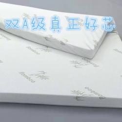 竹纖維A級天然乳膠床墊顆粒按摩床墊席夢思軟床墊