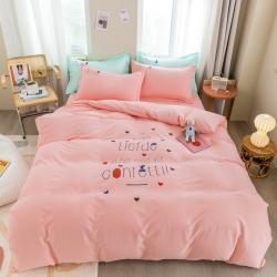 (總)哲茜2020網紅新款水洗棉四件套床上用品學生宿舍三件套