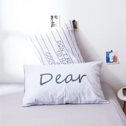 (总)澳玛尼家纺 2020新款全棉定位枕套宜家简约北 一对