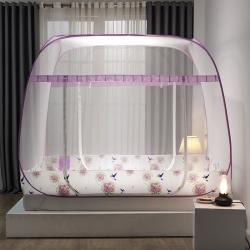 鴻和蚊帳 2020新款大頂防蚊布款免安裝蒙古包雪絨花紫-大頂