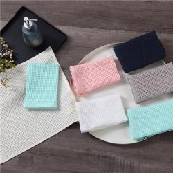 (總)宜色家 2020新款棉蜂窩紋毛巾系列