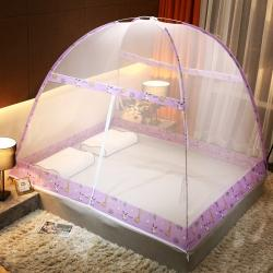 冰雪之夏 2020新款免安裝蒙古包蚊帳 紫色