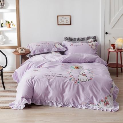 迪欧芙2020绣花床单款韩版四件套全棉四件套 优长假日 紫色