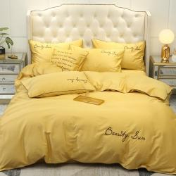 丽阳家纺 全棉60s长绒棉四件套纯棉刺绣纯色三件套 金秋黄