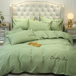麗陽家紡 全棉60s長絨棉四件套純棉刺繡純色三件套 抹茶綠