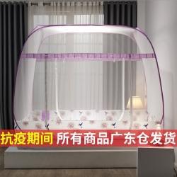 (總)鴻和蚊帳 2020新款大頂防蚊布款免安裝蒙古包