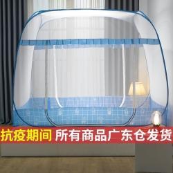 鴻和蚊帳 2020新款大頂防蚊布款免安裝蒙古包仙人掌藍-大頂