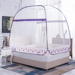 初心 2020新款大頂免安裝蚊帳加高蒙古包 幸福生活-深紫