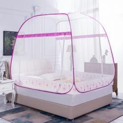 初心 2020新款大頂免安裝蚊帳加高蒙古包 幸福生活-紫