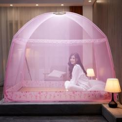 文不叮 2020新款基礎蒙古包蚊帳帳篷學生免安裝 粉紅