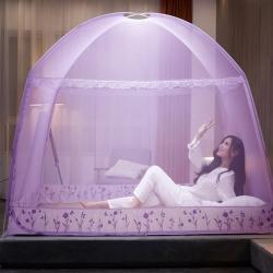 文不叮 2020新款基礎蒙古包蚊帳帳篷學生免安裝 紫色