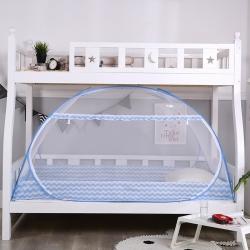 (總)愛思凱2020學生款蚊帳免安裝蚊帳蒙古包蚊帳坐床式蚊帳