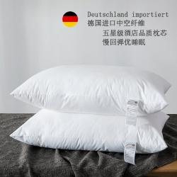 (总)2020爆款60S德国进口杜邦纤维五星级酒店枕枕头枕芯