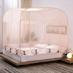 (总)凯儿家纺  升级款免安装三开门蚊帐