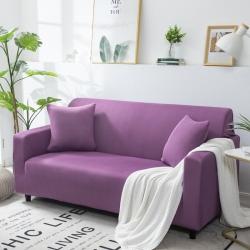 (总)品悦  2020新款纯色沙发套