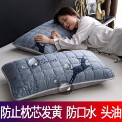 总-圣比熊 2021防水夹棉枕套一对装双人枕套长枕套枕芯套