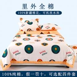 (总)老染坊2021全棉棉花夏被四件套纯棉夏凉被新疆棉花填充